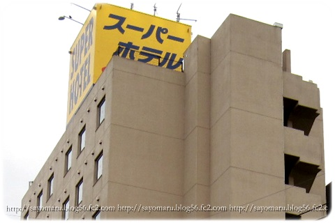 sayomaru7-912.jpg