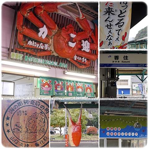 sayomaru7-940.jpg