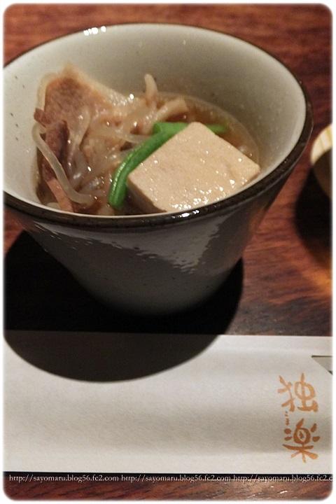 sayomaru7-947.jpg