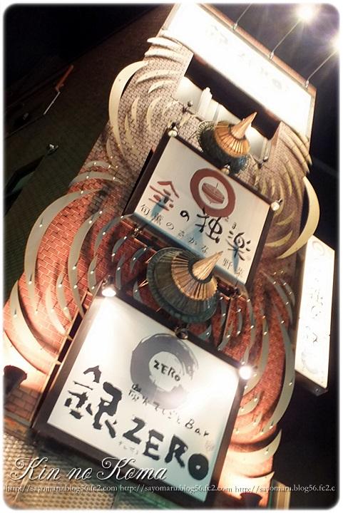 sayomaru7-959.jpg
