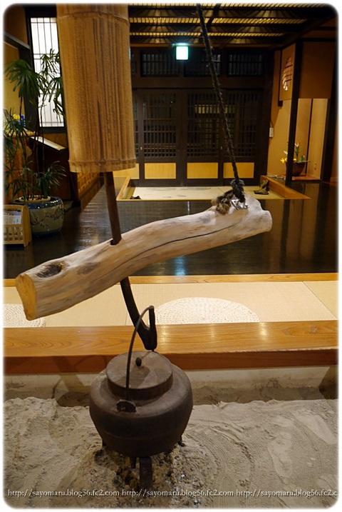 sayomaru7-968.jpg