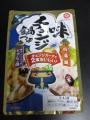 ちゃんこ鍋→白湯鍋パッケージ