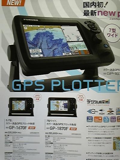 DVC00043_convert_20120324122009.jpg