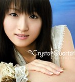 藤田咲 Crystal Quartz