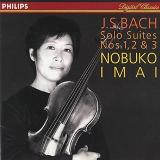 バッハ無伴奏チェロ組曲第1、2,3番_今井信子_PHILIPS