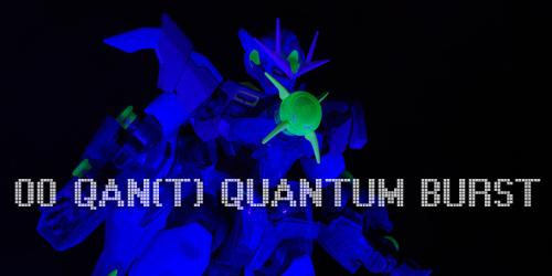 robot_quantumburst033.jpg