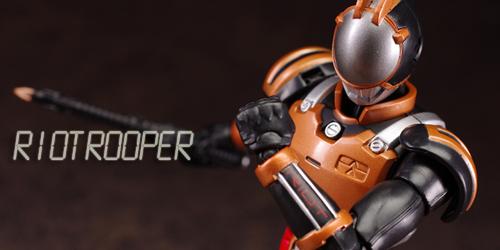 shf_riotrooper030.jpg