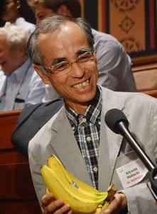 Kiyoshi Mabuti