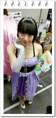 princessfighter3.jpg