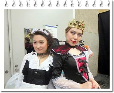 princessfighter5.jpg