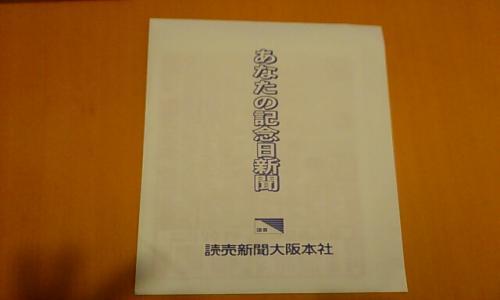 2011-0926-175152394_convert_20111012211342.jpg