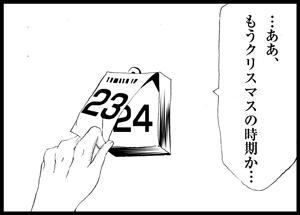 241_01