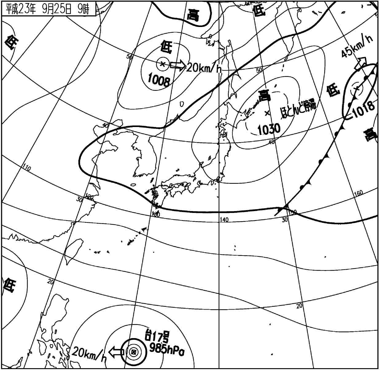 2011092509 天気図