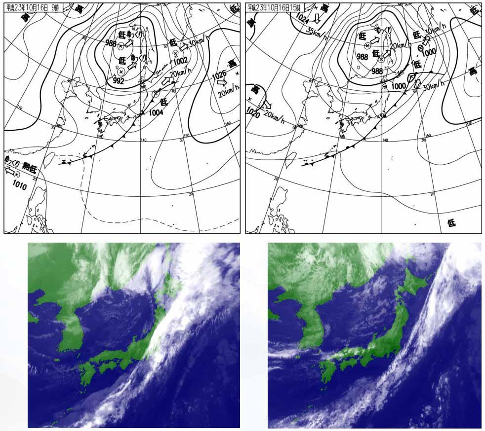 10月16日 9時と15時の天気図及び衛星雲画像