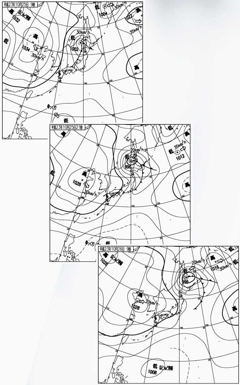10月25日の09時と21時、26日09時の天気図