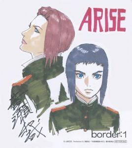 arise b-2_487208