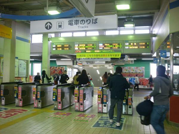 所沢駅旧駅舎4