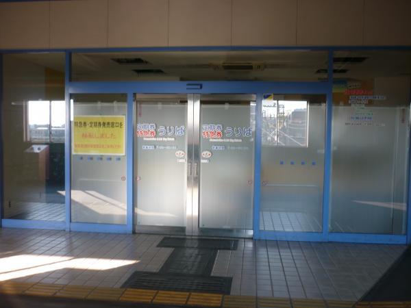 所沢駅新駅舎3