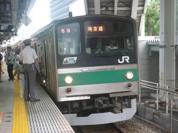 2013-07-28 埼京線205系ハエ20編成 大宮行き1