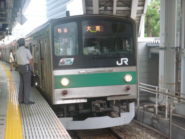 2013-07-28 埼京線205系ハエ20編成 大宮行き2