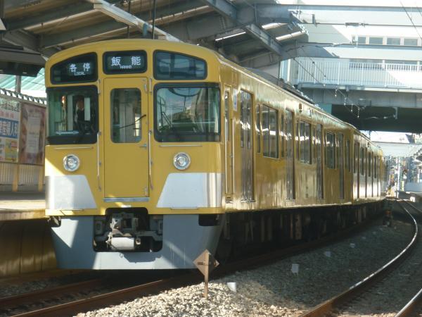 2013-11-30 西武2083F 各停飯能行き2