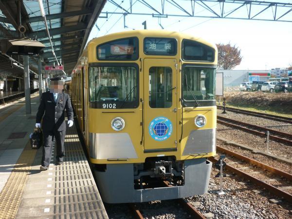 2013-11-30 西武9102F 急行池袋行き1