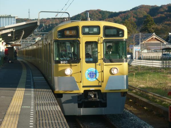 2013-11-30 西武9102F 急行飯能行き1