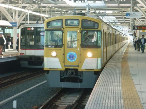 2013-11-30 西武9102F 準急飯能行き1