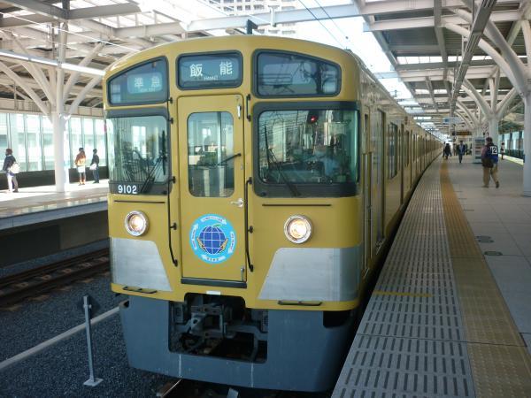 2013-11-30 西武9102F 準急飯能行き2