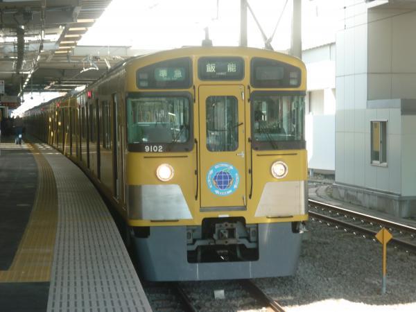 2013-11-30 西武9102F 準急飯能行き3