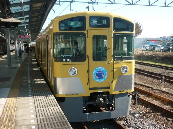 2013-11-30 西武9102F 準急飯能行き4