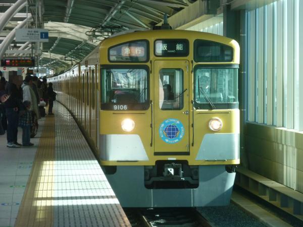 2013-11-30 西武9106F 急行飯能行き1