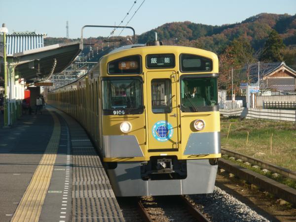 2013-11-30 西武9106F 急行飯能行き3