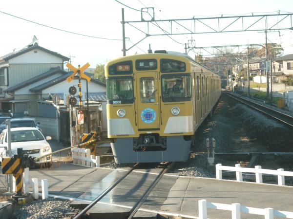 2013-11-30 西武9106F 急行飯能行き4