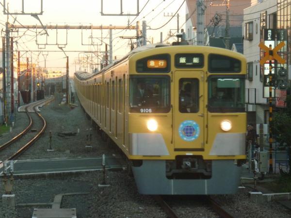 2013-11-30 西武9106F 急行飯能行き5
