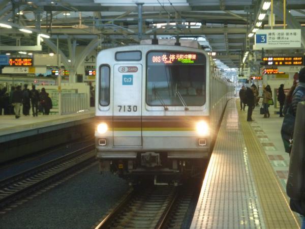 2013-11-30 メトロ7130F 各停元町・中華街行き1