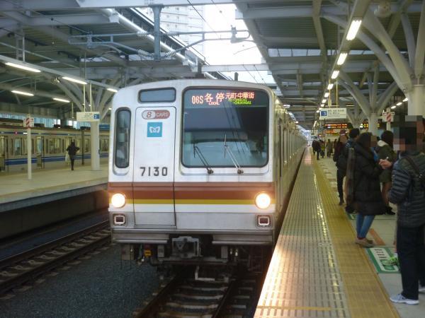 2013-11-30 メトロ7130F 各停元町・中華街行き2