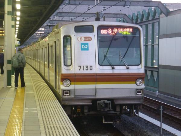 2013-11-30 メトロ7130F 各停元町・中華街行き3