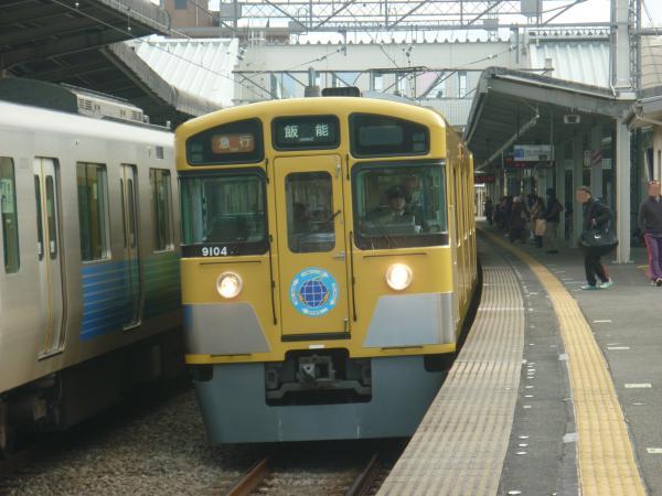 2013-12-08 西武9104F 急行飯能行き1