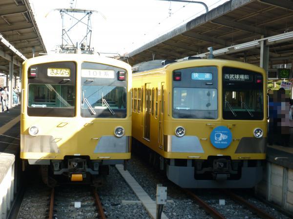 西武281F+285F+271F 1309F 2012-12-09