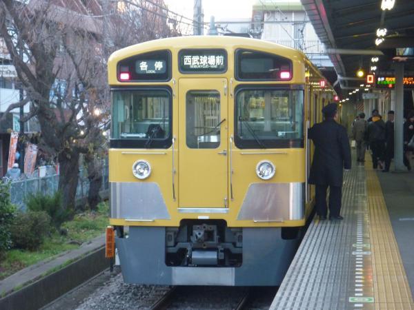 2013-12-14 西武2063F 各停西武球場前行き