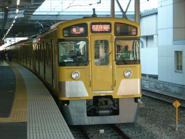 2013-12-14 西武2097F 各停西武球場前行き3