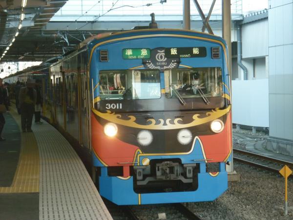 2013-12-14 西武3011F 準急飯能行き2