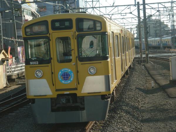 2013-12-14 西武9103F 急行飯能行き3