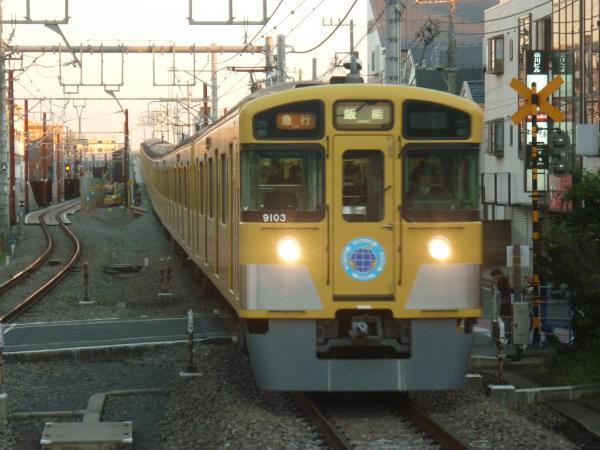 2013-12-14 西武9103F 急行飯能行き4