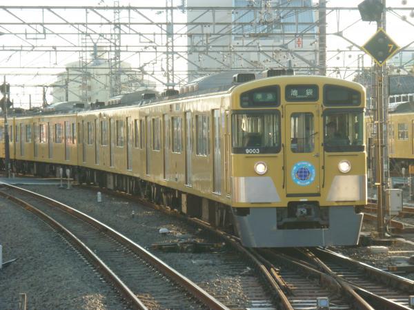 2013-12-14 西武9103F 準急池袋行き