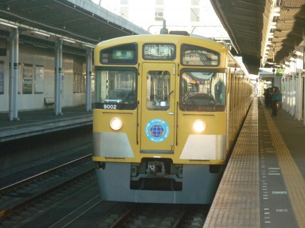 2013-12-15 西武9102F 準急池袋行き