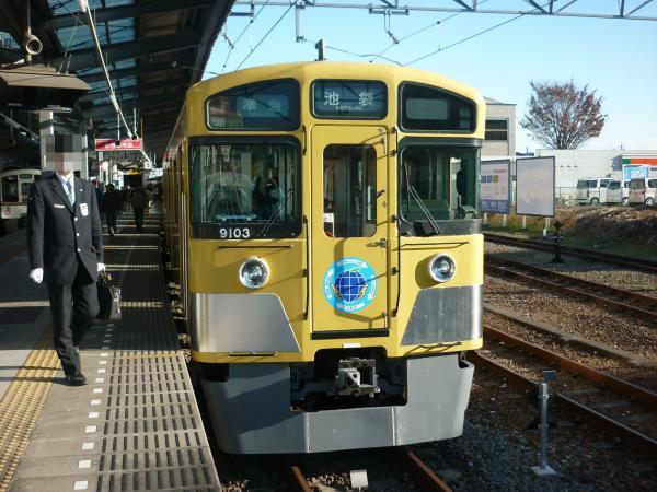 2013-12-15 西武9103F 準急池袋行き