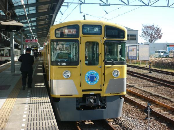 2013-12-15 西武9105F 急行池袋行き1