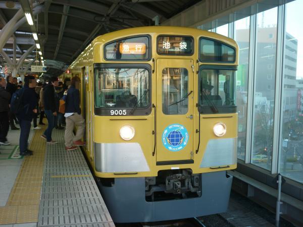 2013-12-15 西武9105F 急行池袋行き2